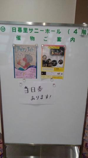 Kimg0566